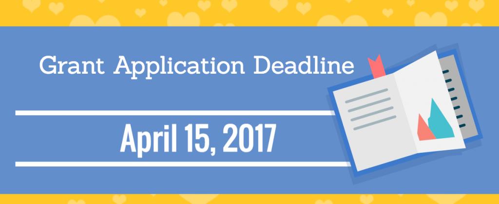 grant deadline 2017